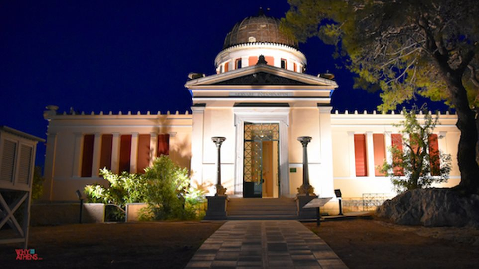 National-Observatory-Athens