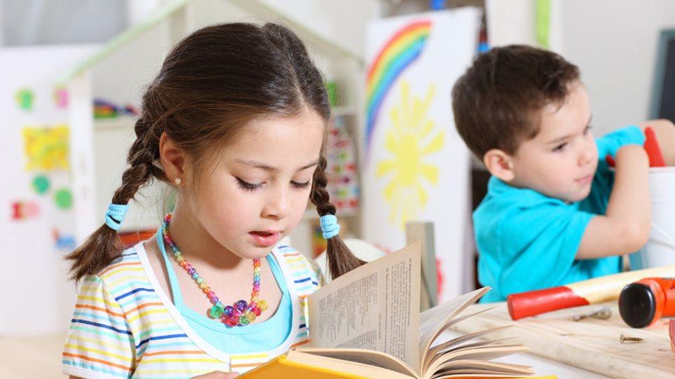 Αυτά είναι τα τέσσερα νέα βιβλία που πρέπει να διαβάσουν τα παιδιά σας