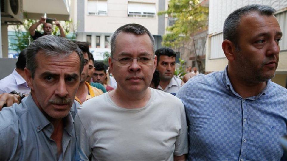 Τουρκία: Ελεύθερος ο πάστορας Μπράνσον - Ήρθη ο κατ'οίκον περιορισμός