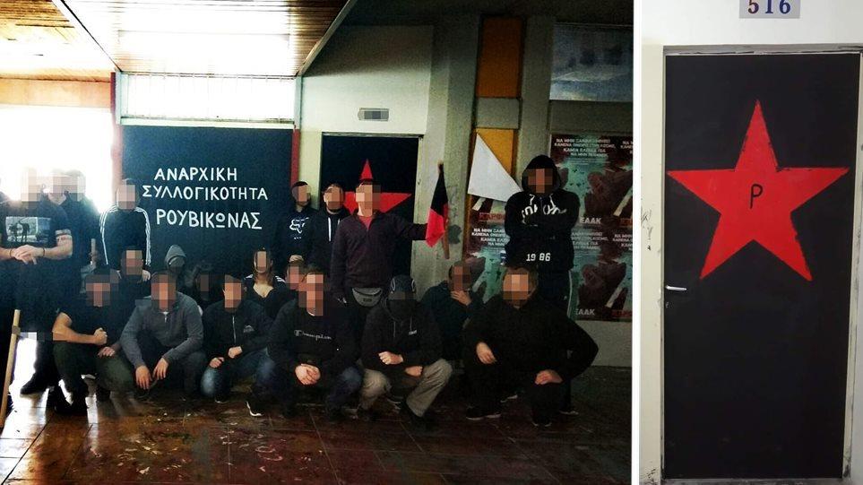 Παρέμβαση της Ξένης Δημητρίου για την κατάληψη της Φιλοσοφικής από τον Ρουβίκωνα