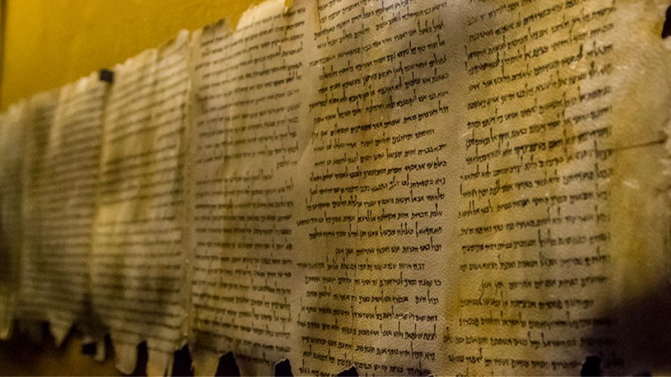 που χρονολογείται από τα αρχαιότερα χειρόγραφα της νέας διαθήκης η Μπέλα Θορν βγαίνει με τον Κόντι Σίμπσον