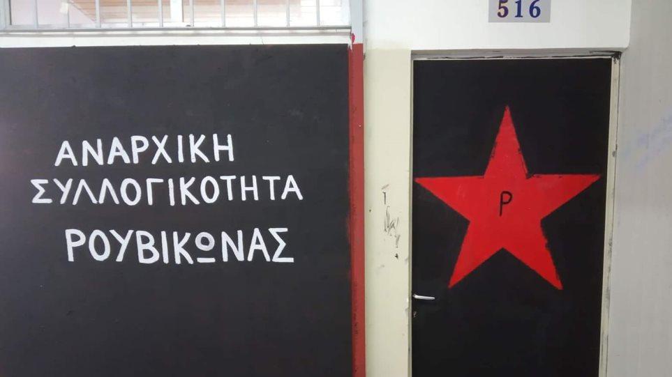 rouvikwnas_filosofiki1
