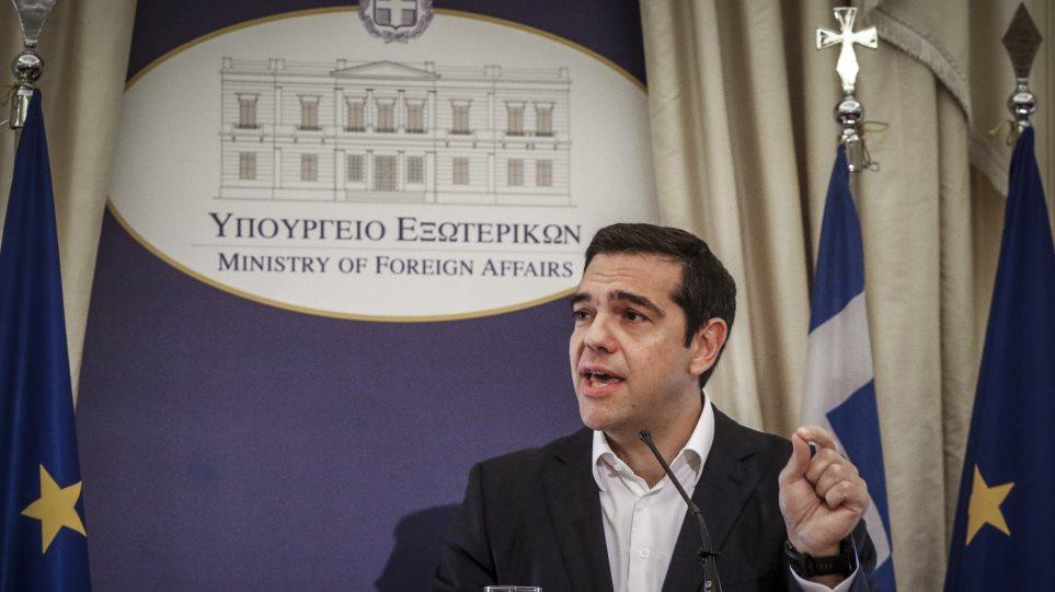 tsipras_mfa