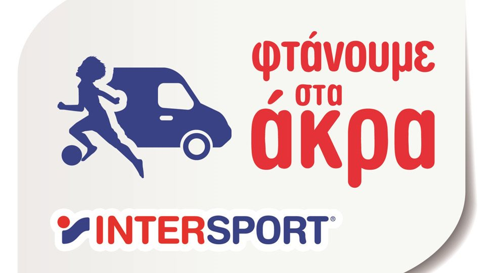 intersport_arthro