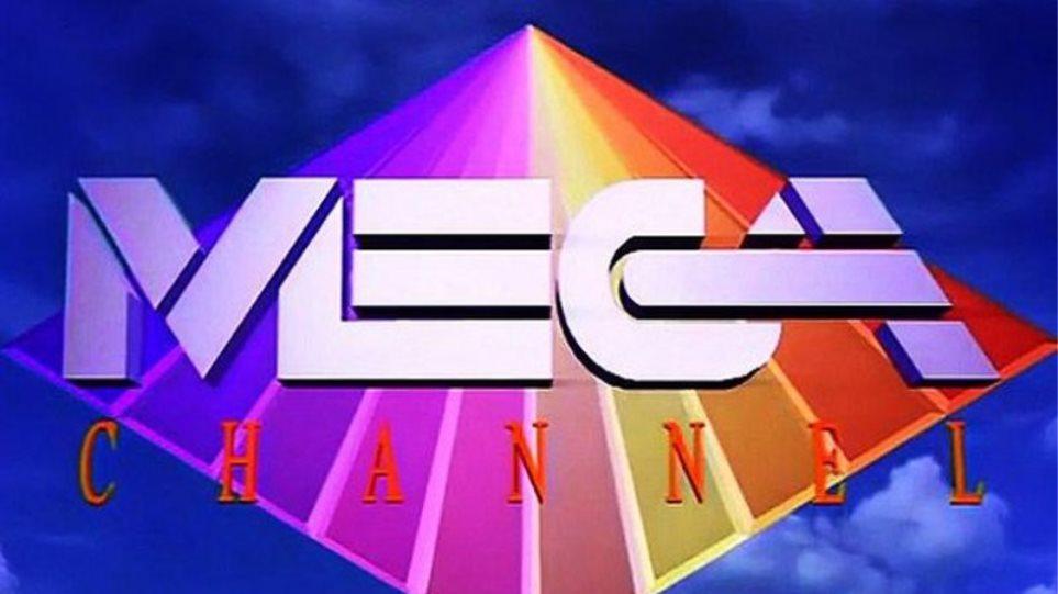 mega_channel