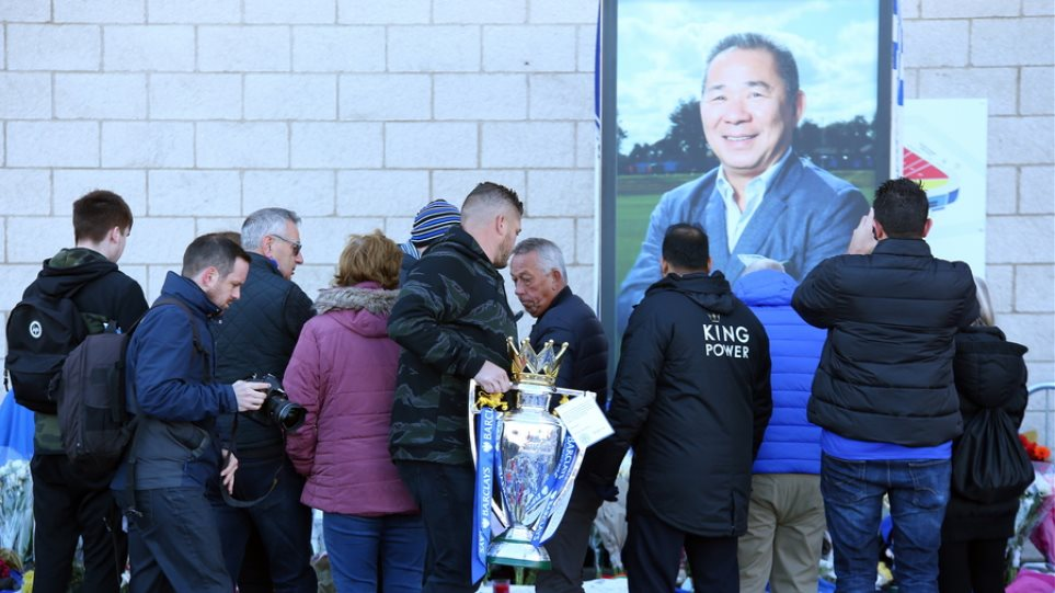 leicester_5