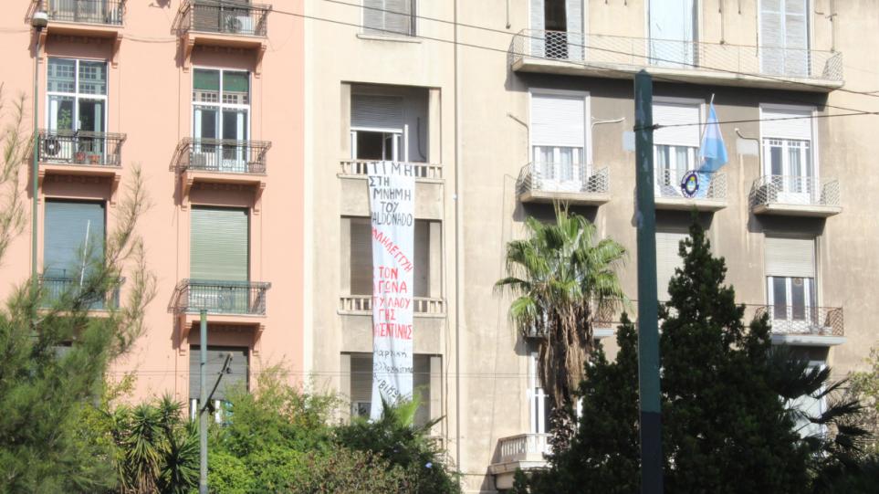 Ρουβίκωνας: Κρέμασαν πανό και πέταξαν φέιγ βολάν στην πρεσβεία της Αργεντινής