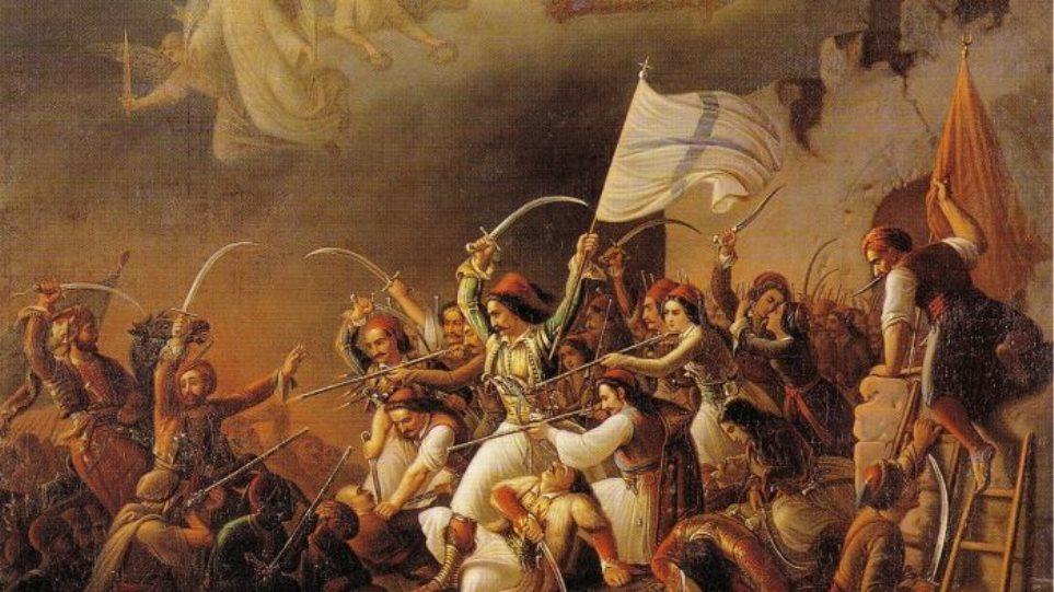 200 χρόνια από το 1821: Το Καποδιστριακό Πανεπιστήμιο τιμά την Ελληνική  Επανάσταση