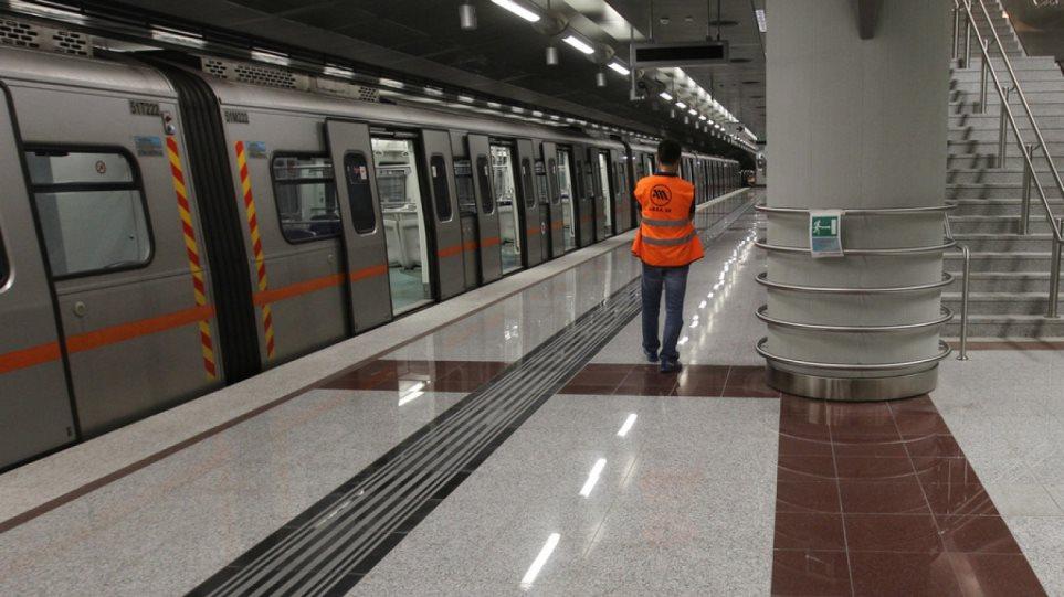 metro-siros