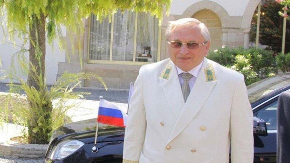 Ρώσος πρέσβης στην Κύπρο: Ο Αρχιεπίσκοπος στηρίζει τη Μόσχα και όχι το Φανάρι