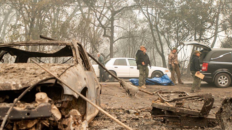 Πύρινος εφιάλτης στην Καλιφόρνια: Στους 25 εκτοξεύτηκε ο αριθμός των νεκρών!