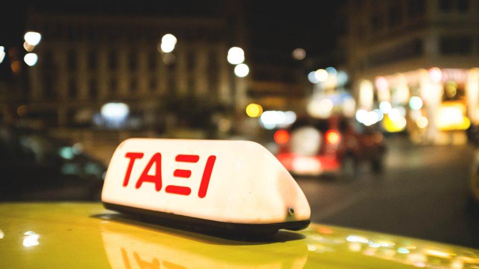 taksi-vradi