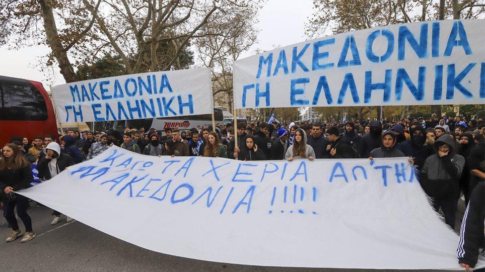 Αποτέλεσμα εικόνας για πορείες μαθητών για την μακεδονία