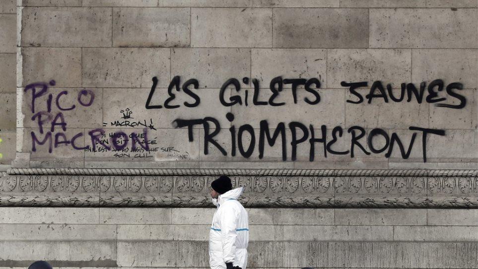 Γαλλία: Στη δικαιοσύνη 139 μέλη των «Κίτρινων Γιλέκων» - Παρατάθηκε η κράτηση 111 ανθρώπων