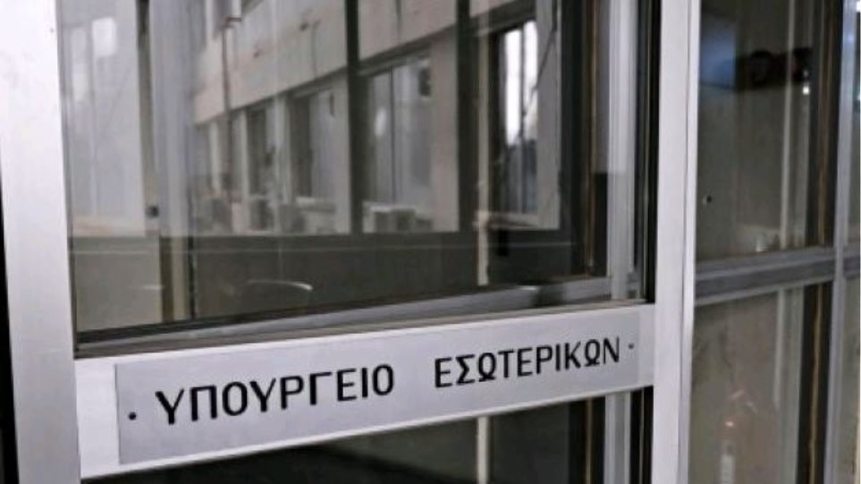 ΥΠΕΣ: 2,1 εκατ. ευρώ σε 11 δήμους για αποκατάσταση ζημιών από την κακοκαιρία