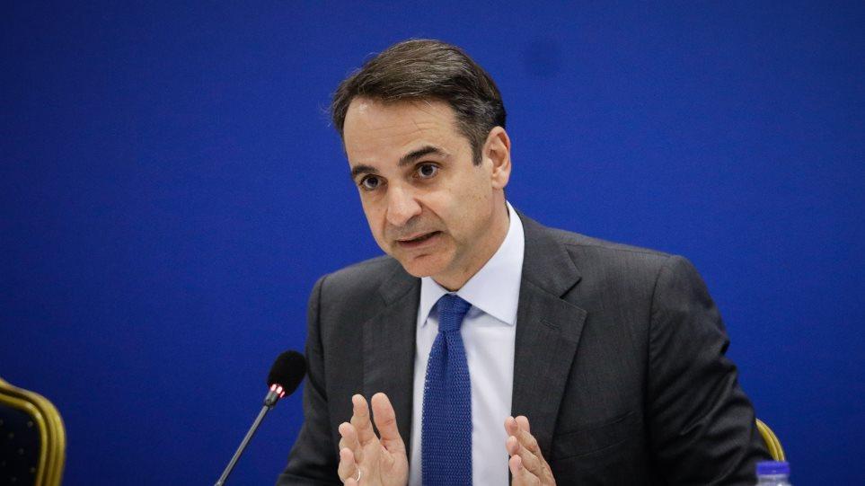 Μητσοτάκης στους Financial Times: Έτσι θα ξεμπλοκάρουμε τις επενδύσεις στην Ελλάδα