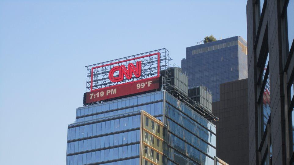 Συναγερμός στα γραφεία του CNN στη Νέα Υόρκη – Εκκενώθηκαν λόγω απειλής για βόμβα