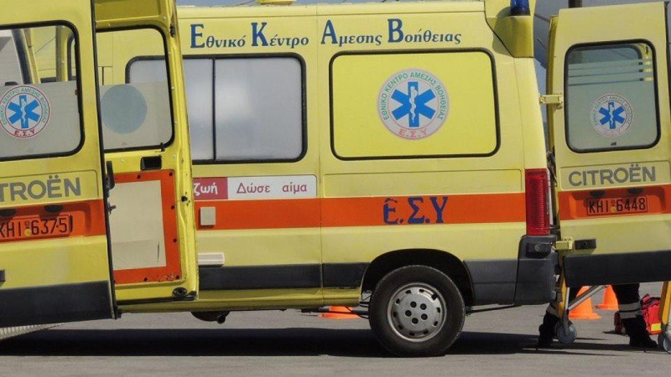 Αποτέλεσμα εικόνας για EKAB