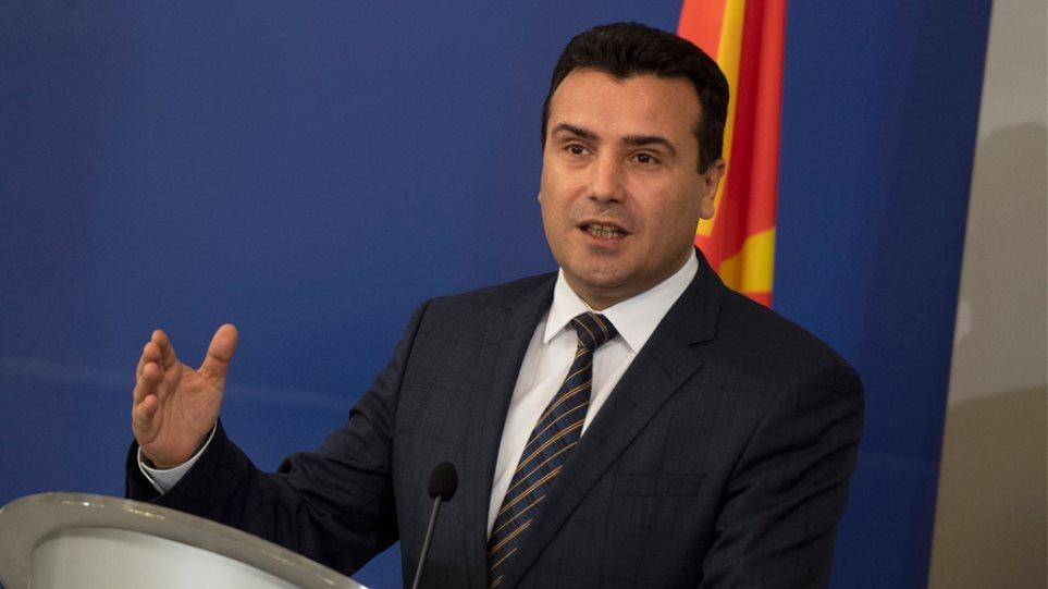 Απίστευτη δήλωση Ζάεφ: Δεν φιλοδοξούμε να προσαρτήσουμε την Ελλάδα