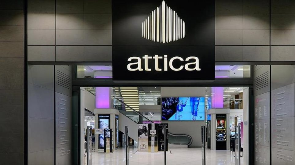 1476946-attica-930-1