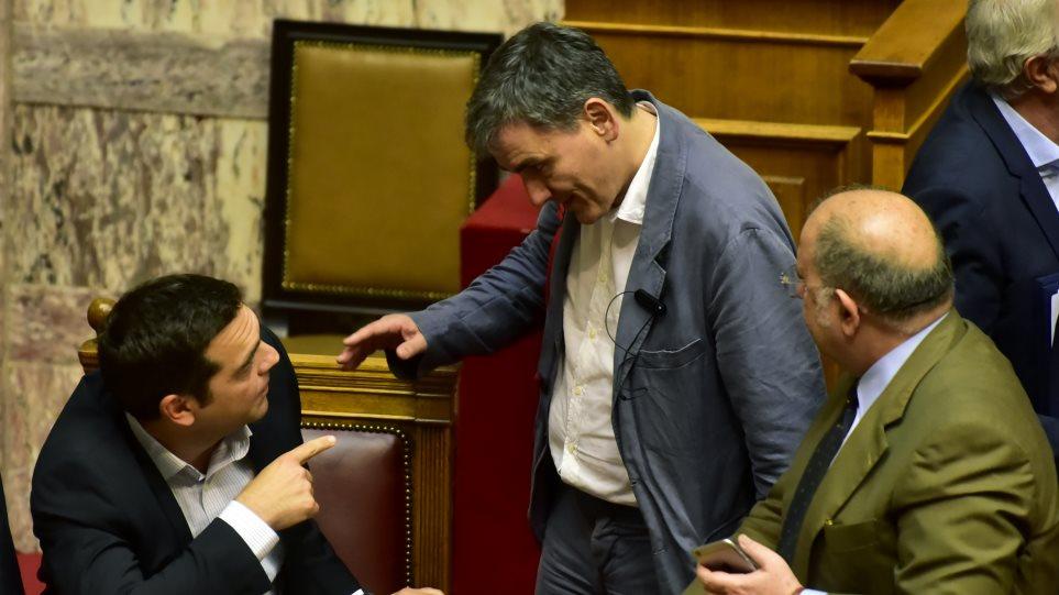 tsipra-tsakl