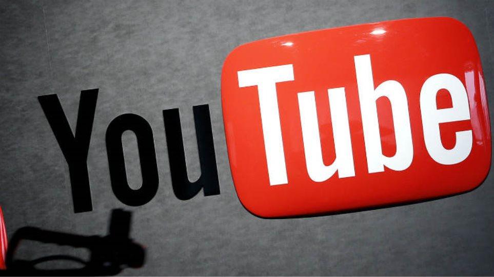 Αυστηρότερες οι προδιαγραφές των βίντεο του YouTube που απευθύνονται σε παιδιά