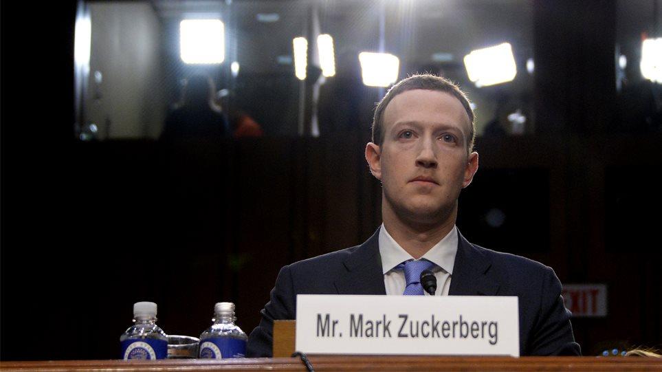 zuckerberg_ar