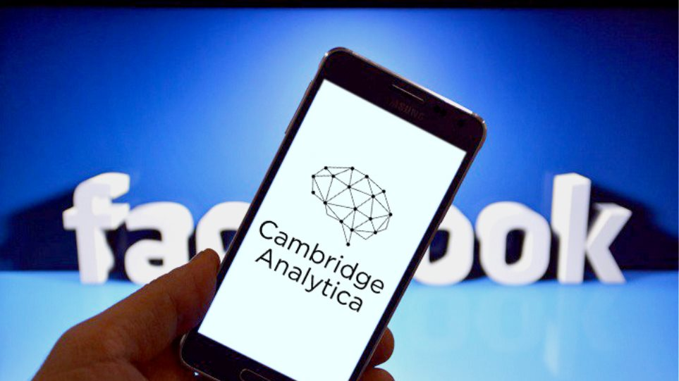 facebook_cambridge