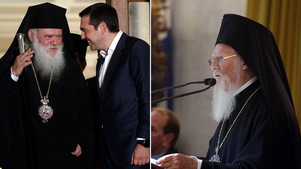 tsipras_ierwnimos_vartholomaios_arthro