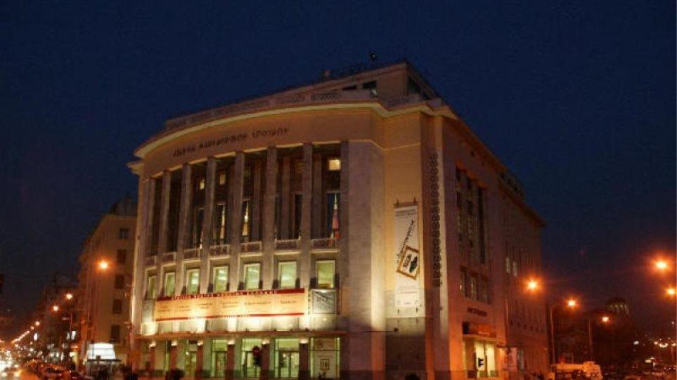 d1d071af87 Λόγω στάσης εργασίας των ηθοποιών - Τι αναφέρει η ανακοίνωση του Κρατικού Θεάτρου  Βορείου Ελλάδος - Ποιές παραστάσεις ματαιώνονται