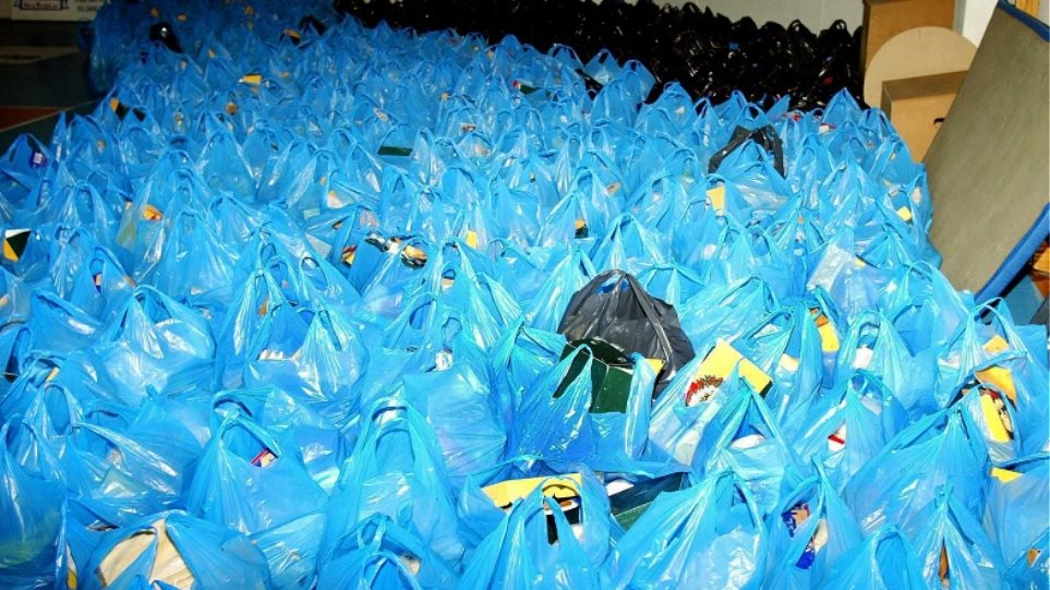 3bd0cd609c Ξεκινά η χρέωση στις πλαστικές σακούλες