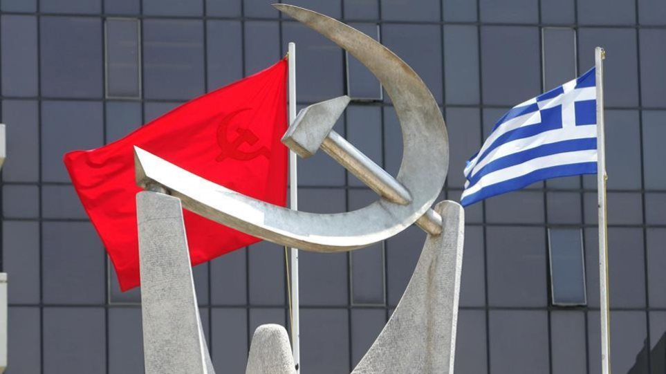 H Διακήρυξη για τα 100 χρόνια του ΚΚΕ