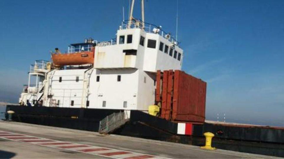 Ηράκλειο: Σε ειδική αποθήκη του Στρατού τα εκρηκτικά του πλοίου - βόμβα