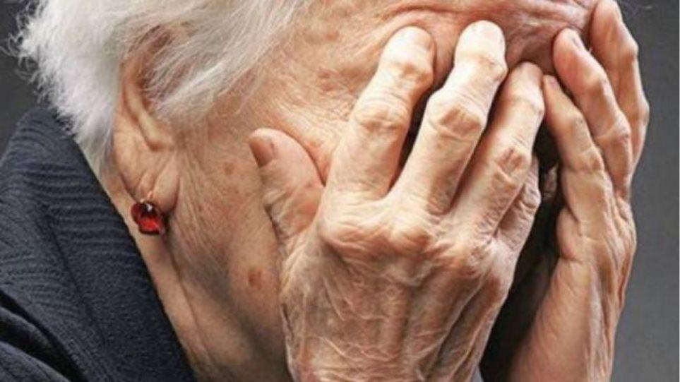 Κάρυστος: Γρονθοκόπησε ηλικιωμένη για να τη ληστέψει