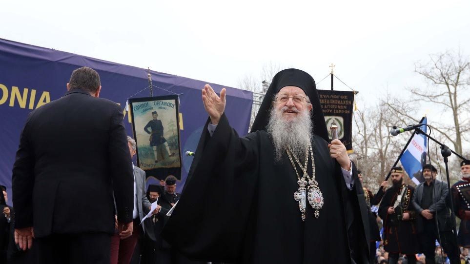 Μητροπολίτης Άνθιμος στο ΘΕΜΑ 104,6: Η Διαρκής Ιερά Σύνοδος να συζητήσει ξανά το θέμα της συμμετοχής στα συλλαλητήρια