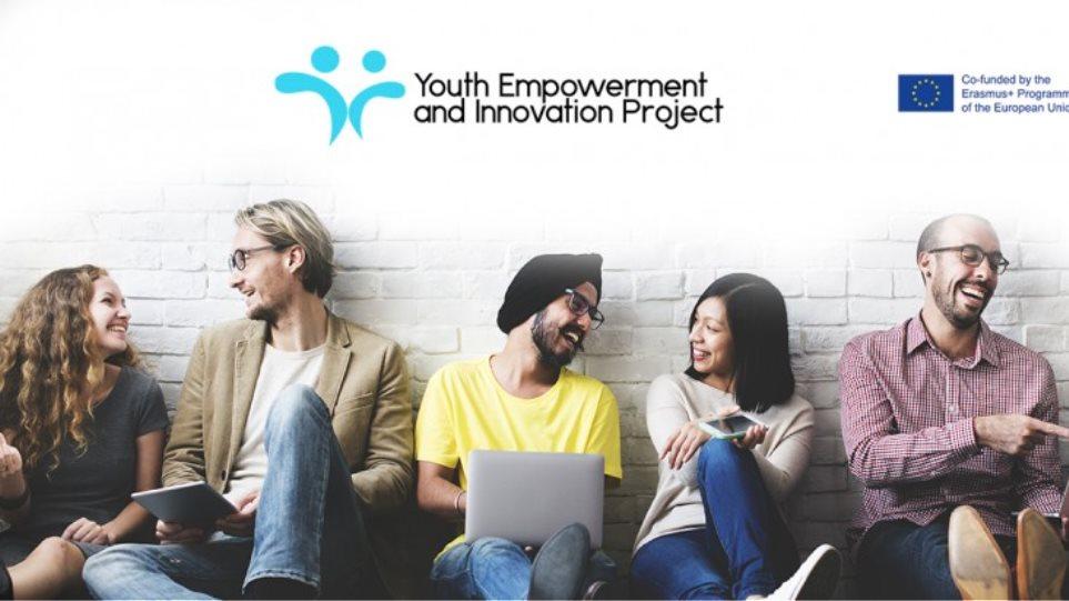 Διεθνές Συνέδριο ΥΕΙΡ: Οι νέοι παλεύουν ενάντια της ριζοσπαστικοποίησης και της περιθωριοποίησης τους