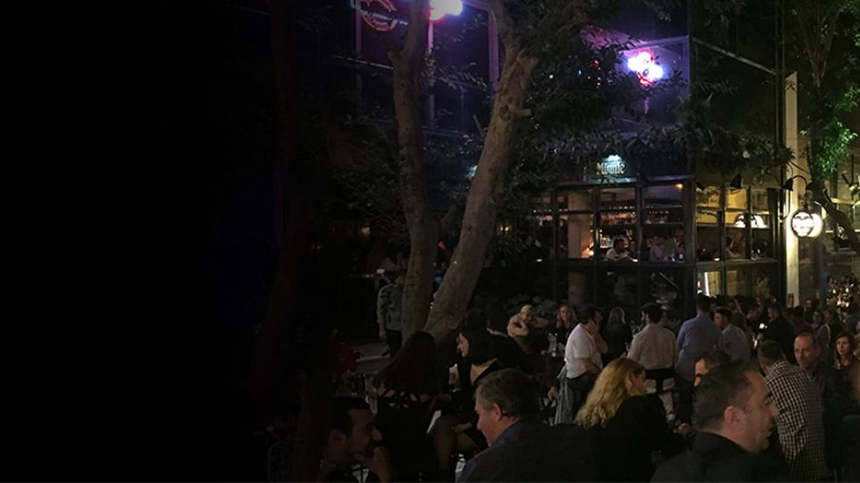 Νόμος... Παπαθεμελή στο Κολωνάκι: Stop στη μουσική στα μπαρ μετά τις 12 το βράδυ