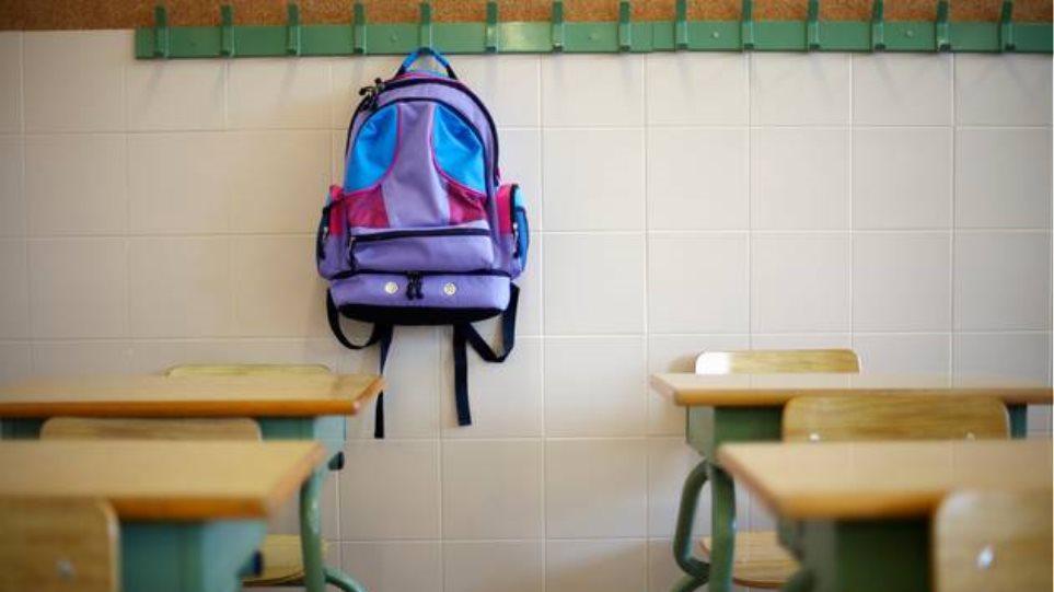 Αποτέλεσμα εικόνας για «Η τσάντα στο σχολείο»