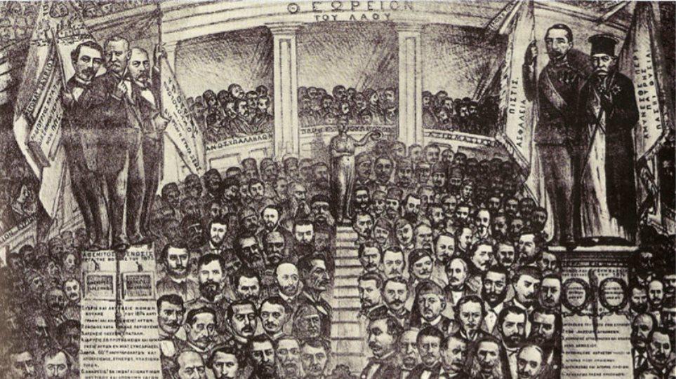 Σιμωνιακά: Ένα μεγάλο εκκλησιαστικό σκάνδαλο (1875)