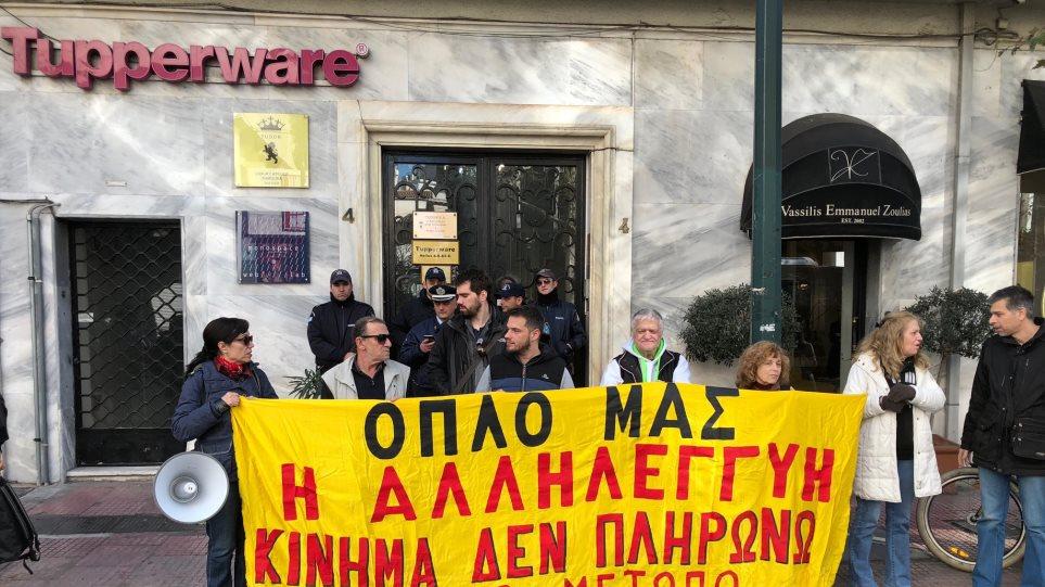 Συγκέντρωση διαμαρτυρίας του κινήματος «Δεν Πληρώνω» στην Ακαδημίας