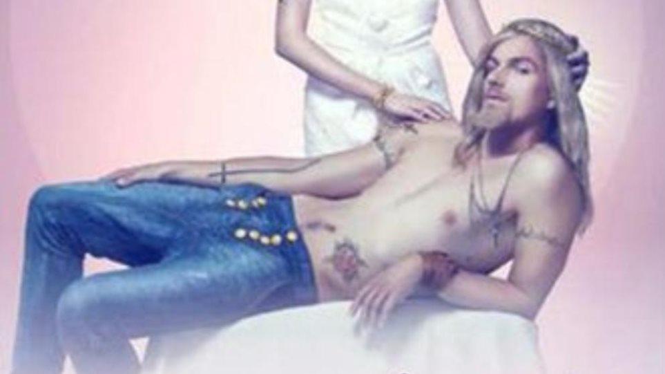 Λιθουανία: O... «Ιησούς» με τζιν και τατουάζ σε διαφημιστική καμπάνια ρούχων!