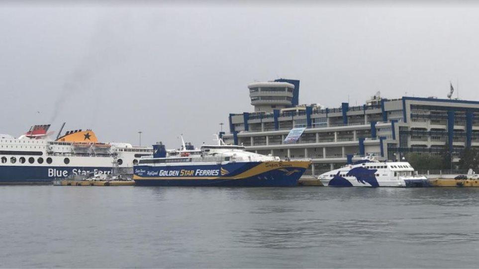 Ακτοπλοΐα: Το παρασκήνιο της κόντρας του υπ.Ναυτιλίας με την Golden Star Ferries