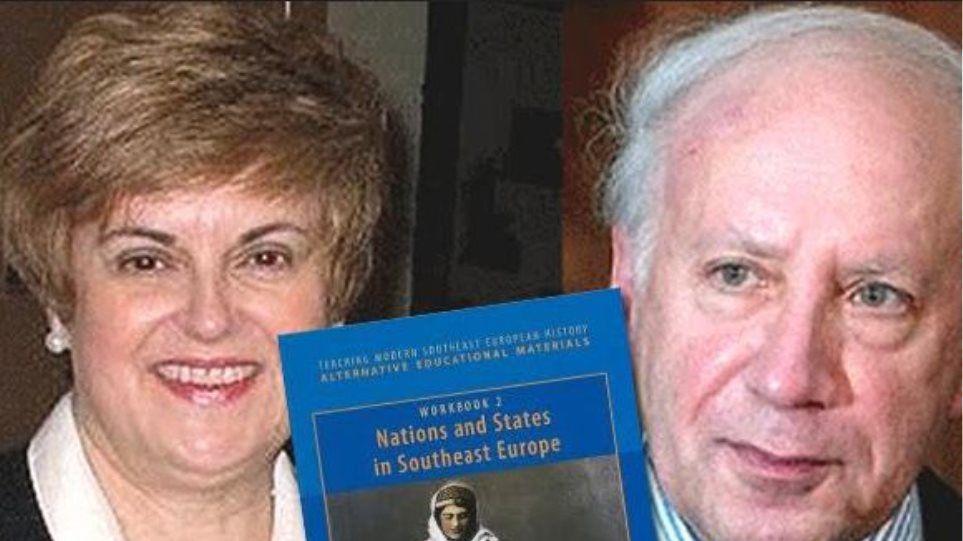 Γκατζούλη κατά Νίμιτς για ονομασία Σκοπίων και «αναθεωρητικά» βιβλία ιστορίας