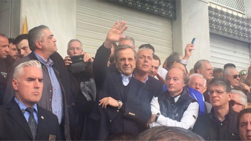Αποθεώθηκε ο Σαμαράς στο συλλαλητήριο για τη Μακεδονία