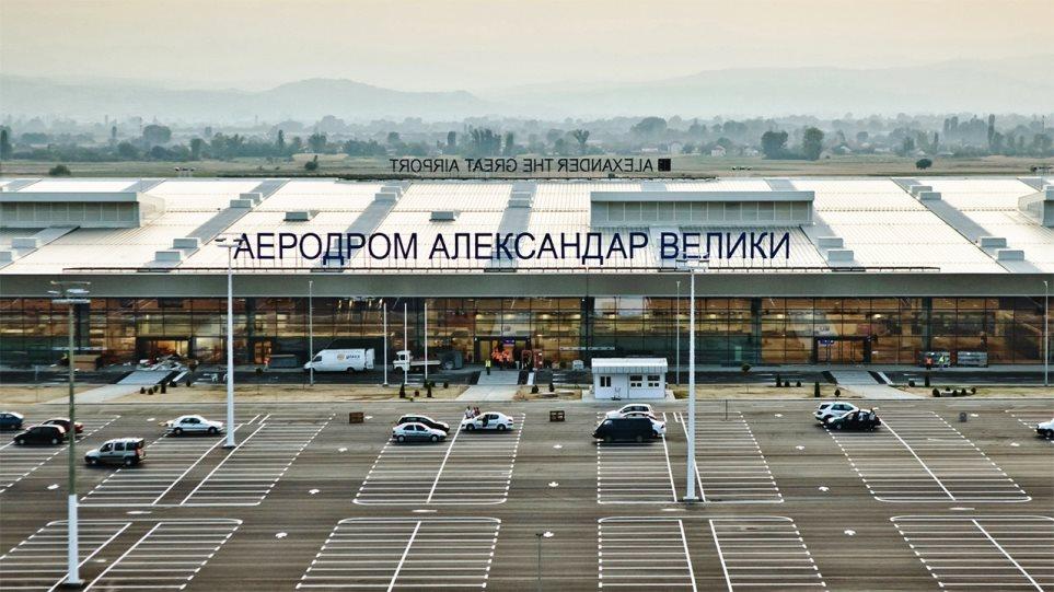 ΠΓΔΜ: Τις επόμενες μέρες ξεκινά η αλλαγή των πινακίδων του αεροδρομίου και του αυτοκινητόδρομου