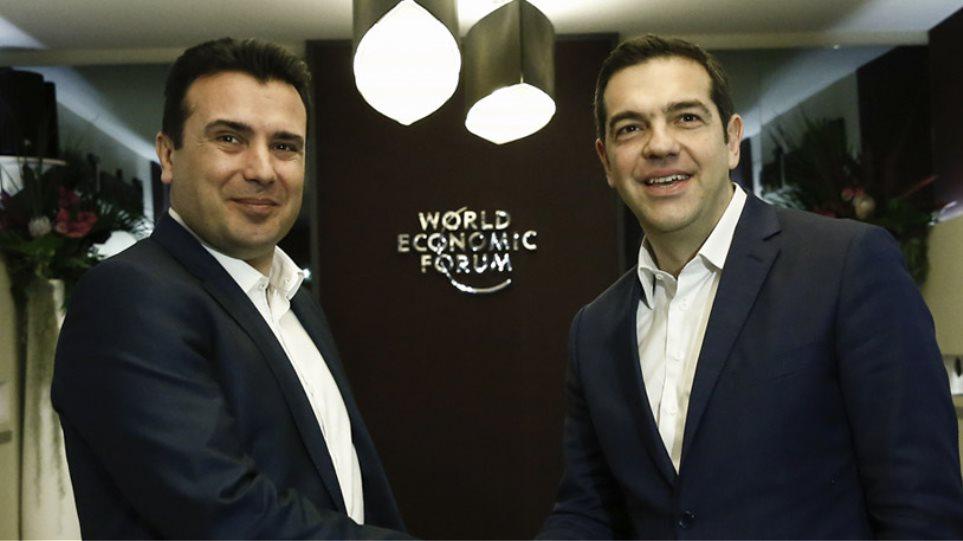 Ζάεφ: Δεν βλέπω λόγο να αλλάξουμε το Σύνταγμα της ΠΓΔΜ
