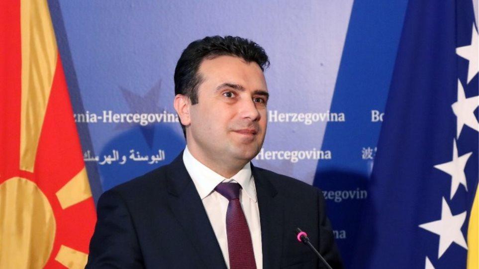 Σκοπιανό: Γιατί ο Ζάεφ ανακοίνωσε αποδοχή ονόματος με γεωγραφικό προσδιορισμό