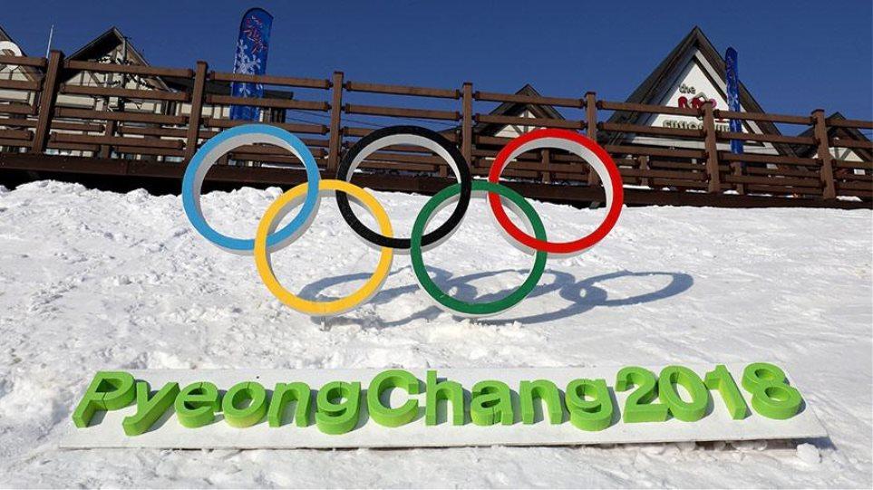 Εντυπωσιακό θέαμα στην τελετή έναρξης των Χειμερινών Ολυμπιακών Αγώνων στη Νότια Κορέα