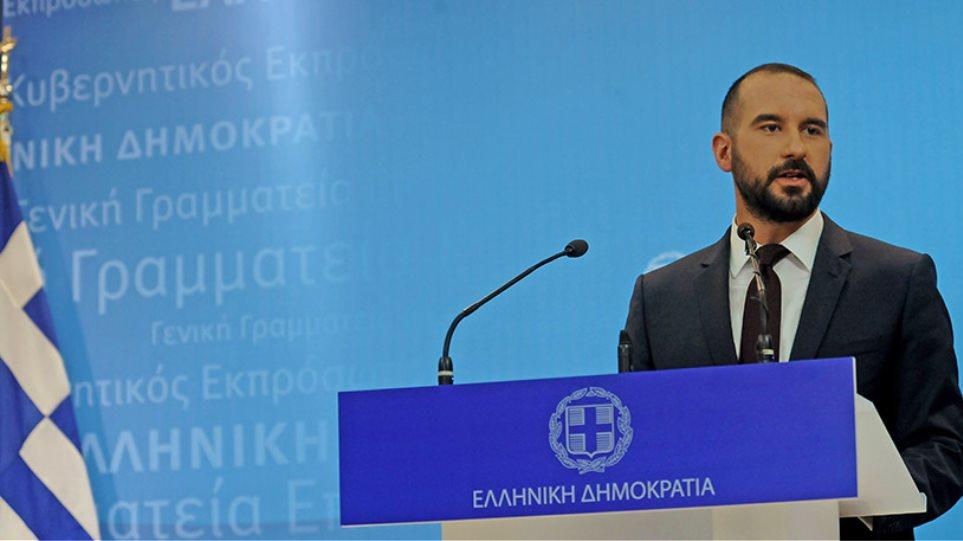 Προανακριτική επιτροπή για την υπόθεση Novartis θα ζητήσει η κυβέρνηση