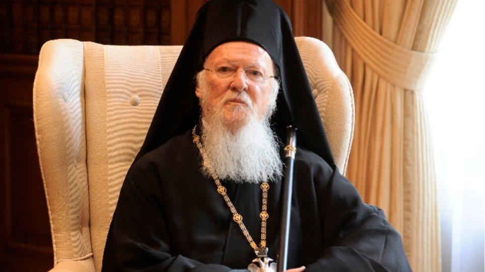 Οικουμενικός Πατριάρχης: Οι Μακεδόνες γνωρίζετε τι προσέφερε η Εκκλησία για να μείνει ο τόπος σας ελληνικός
